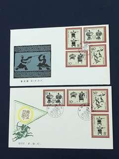 China stamp-1986 T113 A/B FDC