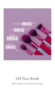 LM Face Brush