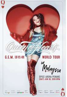 G.E.M Penang concert  30/6/2018