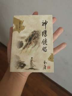 Chinese novels by KING