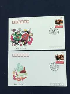 China Stamp- 1992-5 A/B FDC