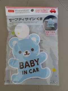 Baby in car汽車吸盤掛牌