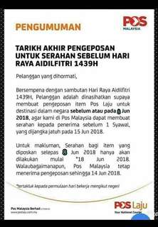 Announcement from POS Malaysia