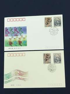 China Stamp- 1991 J 176 A/B FDC