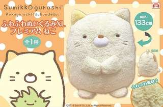 【Toreba】日本正版景品 角落生物系列抱枕-貓
