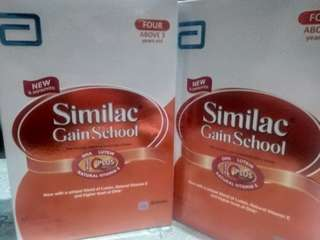 Silimilac Gainschool
