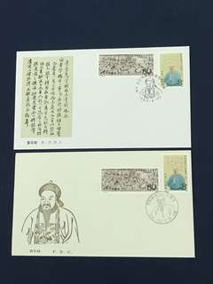 China Stamp- 1985 J115 A/B FDC