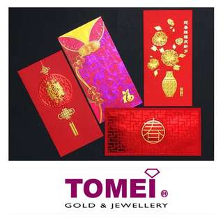 Feng Shui Series Red Packets (Set of 4)