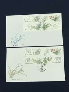 China Stamp- 1988 T129 A/B FDC