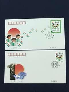 China Stamp- 1999-15 A/B FDC