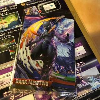 New Unopened Dark Mewtwo Amiibo card