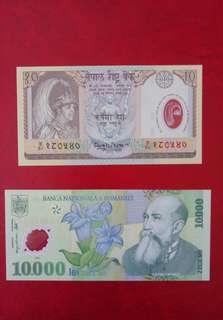 🚚 外國塑膠鈔票