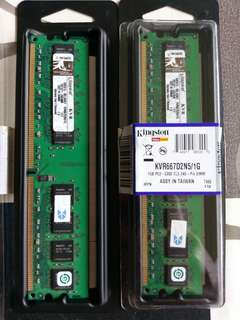 Kingston DDR2 PC2 5300 1GB DIMM Memory