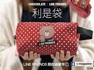 CHOCOOLATE X LINE FRIENDS「利是袋」