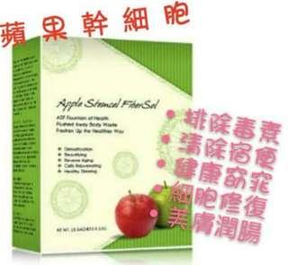🚚 美極客 蘋果幹細胞