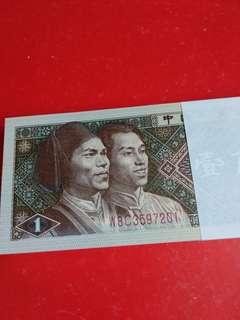 1980第四套中國人民銀行.人民幣壹角100張連號:W8C3597201一300
