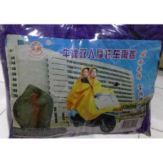 For Sale Brand New Motorcycle Raincoat
