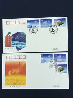 China Stamp- 2003-10 A/B FDC