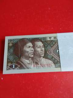 1980第四套中國人民銀行.人民幣壹角100連號:W8C3597601一700