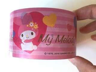 My melody masking tape (大)