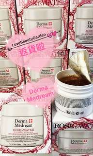 Derma Medream Rose In Water A Deeply Hydrating And Replenishing Mask 瑞士玫瑰幹細胞激活水庫10項全能面膜