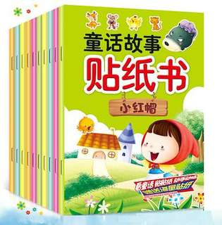 Set of 5pcs Chinese Fairy Tales Story Books