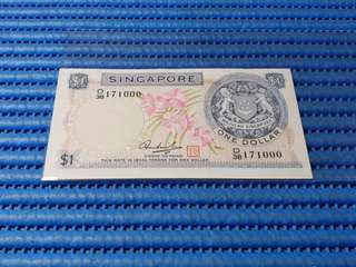 Singapore Orchid Series $1 Note D/38 171000 Nice Number Dollar Banknote Currency Error Shift Upwards