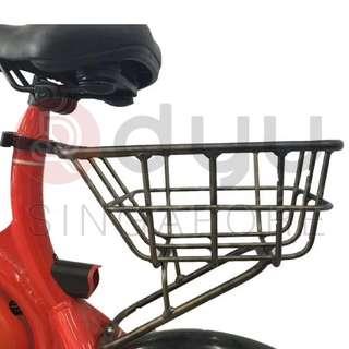 Original DYU Rear Metal Basket