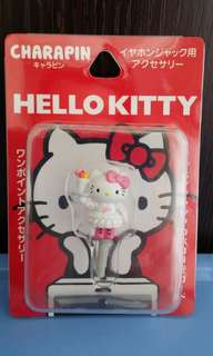 女僕Hello Kitty 塵塞