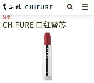 日本直送 玻尿酸 唇膏