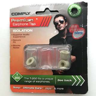 Comply Premium Earphone Tips T200