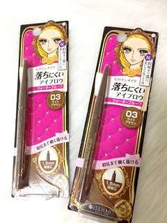 Heroine Make Quick Eyebrow Pencil in Shade 03