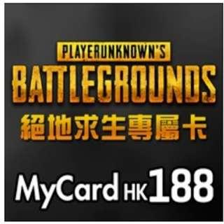 MyCard 絕地求生專屬卡(pubg/吃雞/絕地求生)
