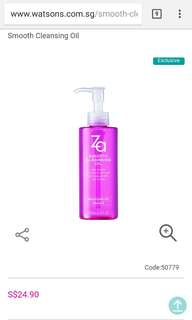 Za smooth cleansing oil(makeup remover )