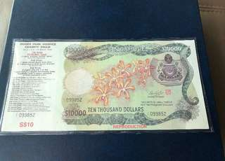 Orchid $10000 reproduction note