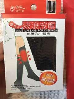 蒂巴蕾壓力襪 波浪按摩中統襪(告別蘿蔔腿)