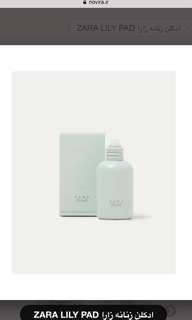 Zara Lily Pad Perfume