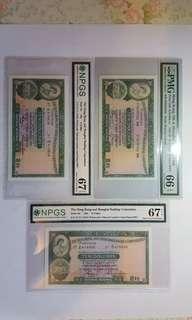 匯豐銀行10元3張,2張1983年及1張1969年,全是高份67/66份EPQ