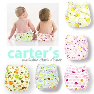 CLOTH DIAPER With FREE 1PC Micro- fiber Insert