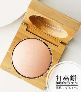 【限時代購-5/29中午收單】Antonym Cosmetics 打亮餅