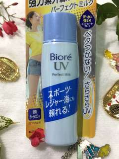 Bioré UV Perfect Milk
