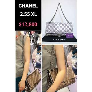 85% New CHANEL 2.55 Mademoiselle Twist Gunmetal Silver 銀色 XL 菱格 銀扣 方扣 手提袋 肩背袋 手袋 Leather Handbag with Silver Hardware