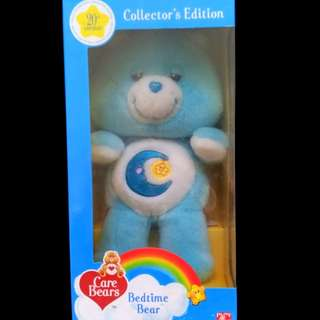 20th Anniversary Care Bear Collector's Edition - Bedtime bear