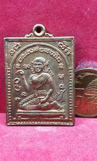 Thai Amulet(reduced)