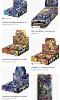 pokemon Japanese booster boxes courier