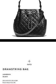 徵 Chanel Drawstring Bag