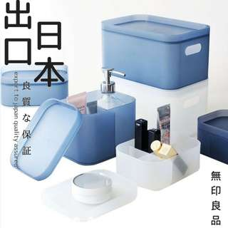PP Cosmetic/Toiletries Dust Cover Storage box | Matt Transparent