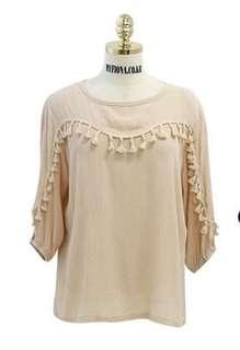 Tassel Fashion Top (On Sale)