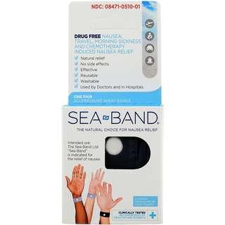 Sea band 懷孕 孕媽媽防暈防吐手環