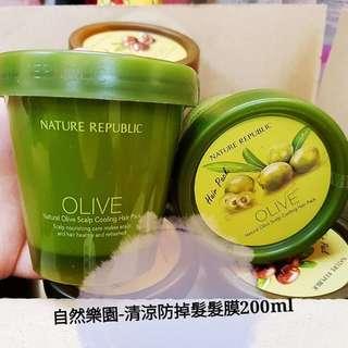 🚚 🍭 自然樂園-橄欖油頭皮去角質清涼感髮膜200ml